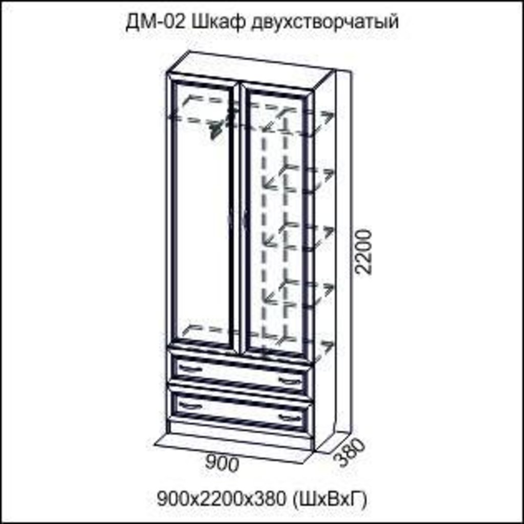 Мебель для детской Вега: Шкаф двухстворчатый Вега ДМ-02 в Диван Плюс