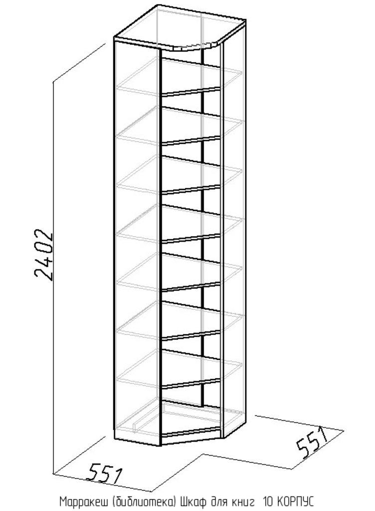 Книжные шкафы и полки: Шкаф для книг 10 Стекло Марракеш в Стильная мебель
