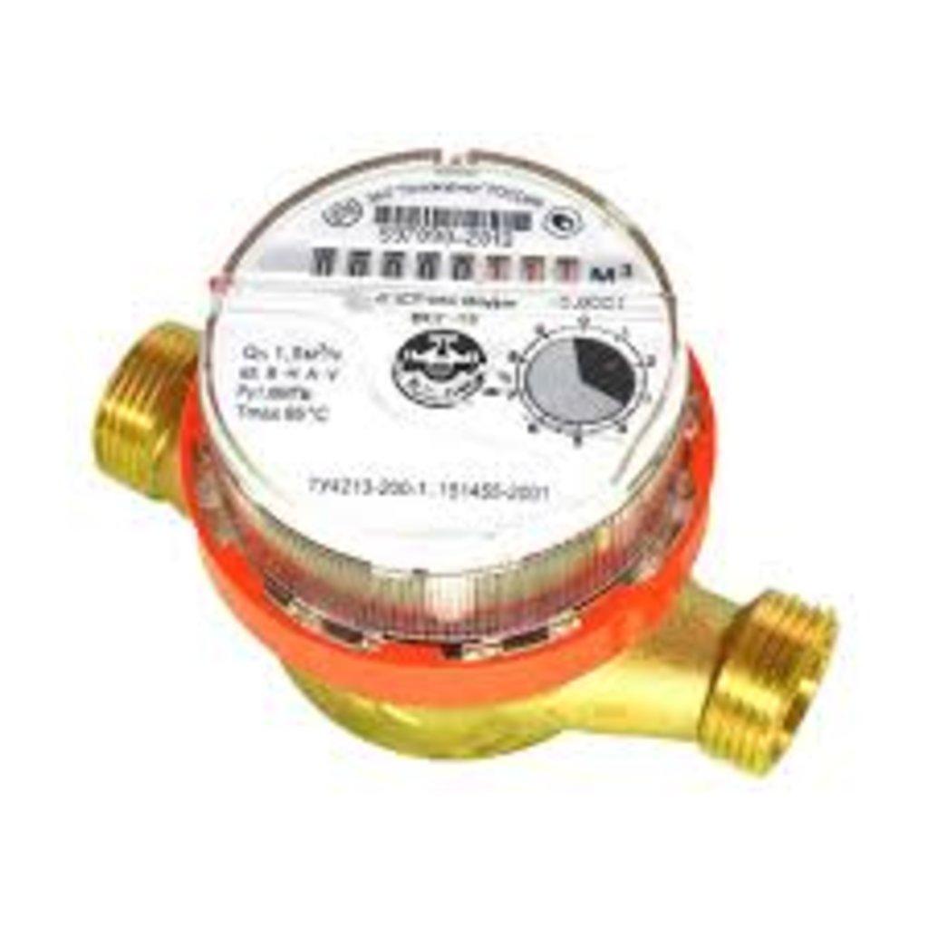 КИП: Счетчик воды (Водомер) ВСГ в Снабсбыт