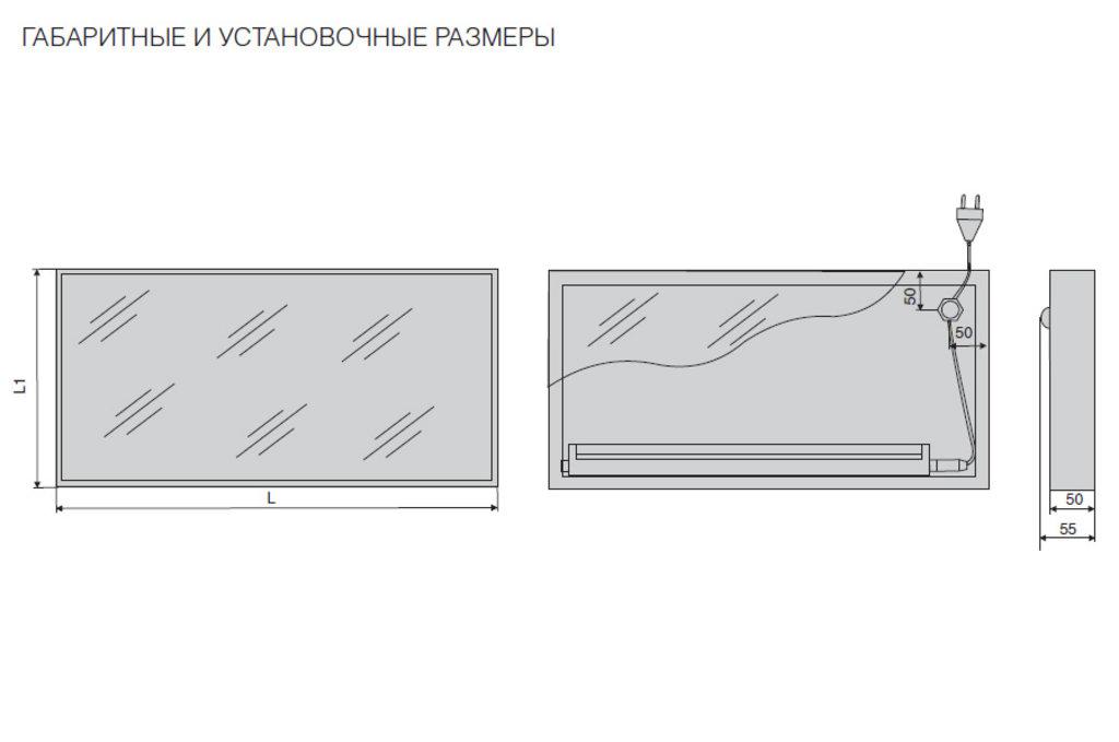 """Мебельная фурнитура """"НОВИНКИ"""": Полка-светильник LED Just-50, 1200х200 мм, 12Вт (1150Лм), 4000 K, отделка алюминий анодированный + стекло в МебельСтрой"""