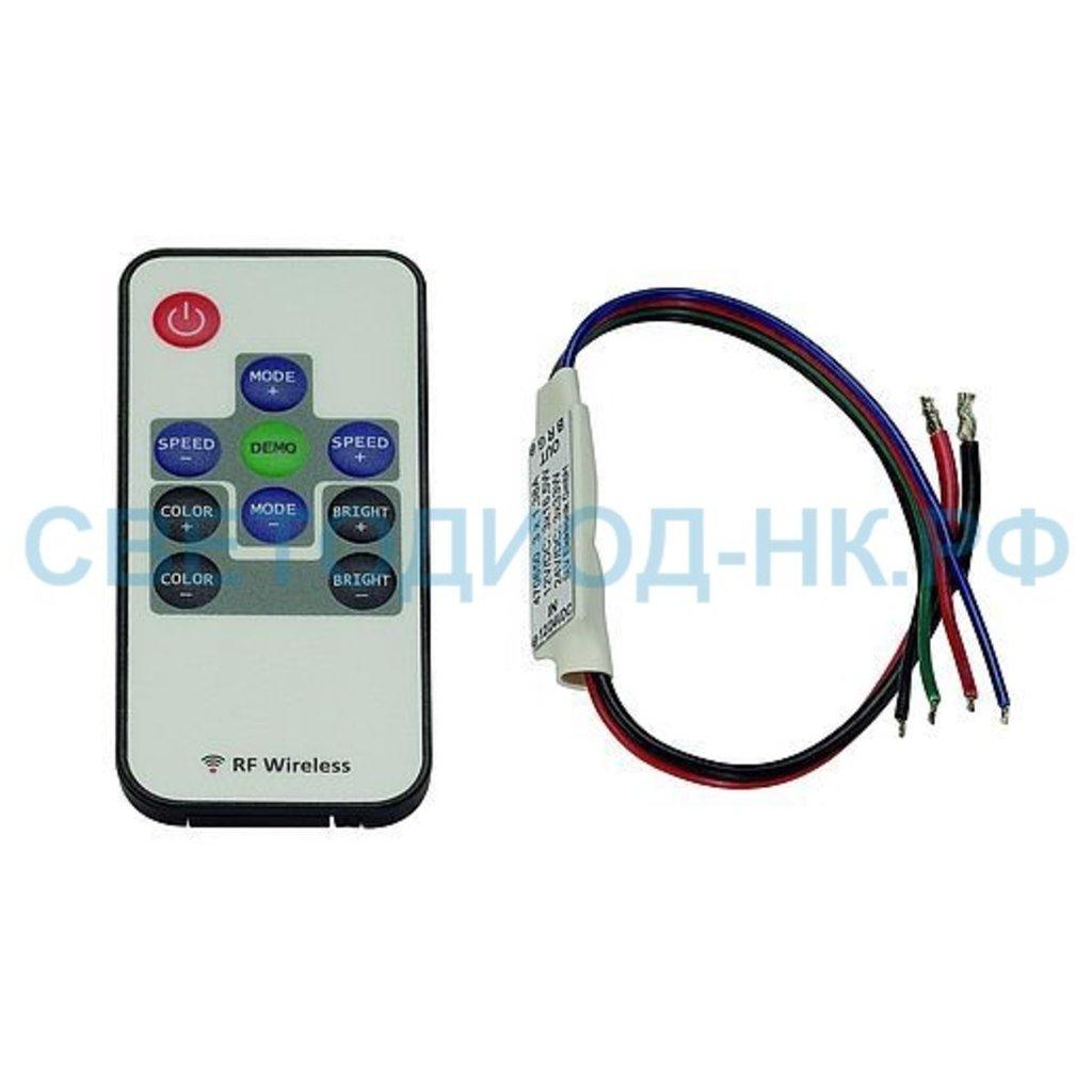Контроллеры, диммеры: Контроллер RF-mini RGB(с пультом) в СВЕТОВОД
