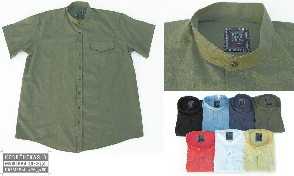 Рубашки, сорочки (короткий рукав): Рубашка с воротником-стойкой в Богатырь, мужская одежда больших размеров