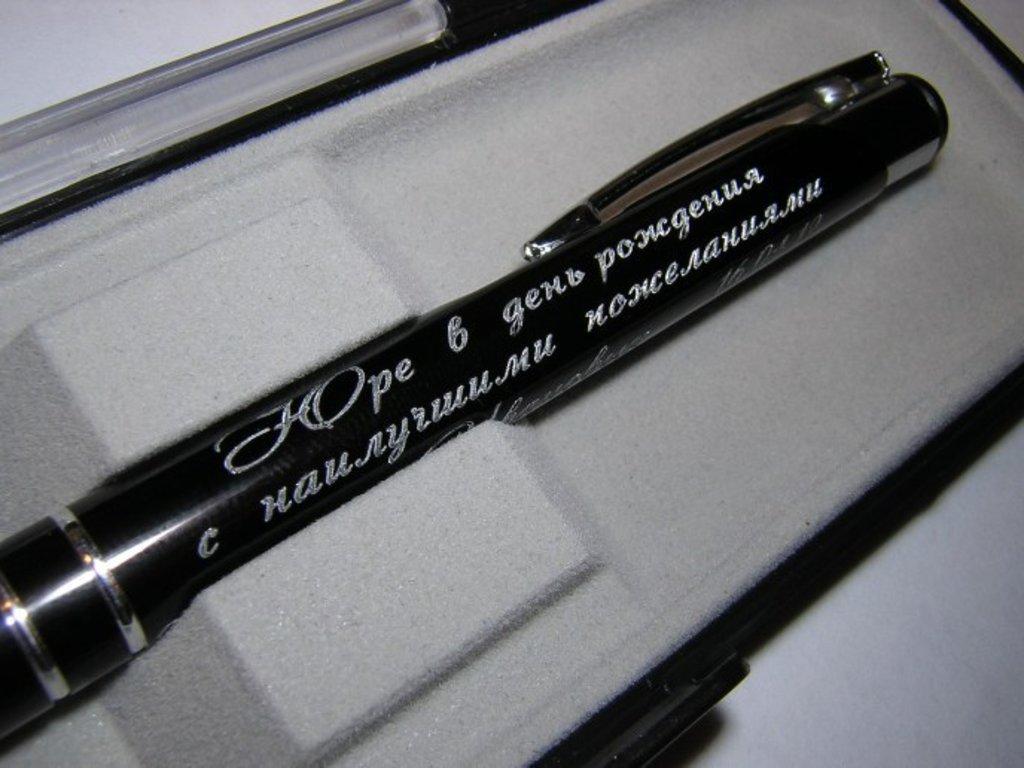 Услуги гравировки: Гравировка на ручке в Граверная и художественная мастерская, ИП Падалка А.Ю