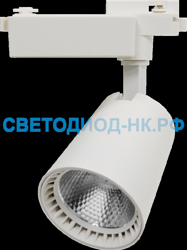 Трековые светильники: Светильник светодиодный трековый TR-01 14Вт 230В 4000К 1260Лм 92х112х148мм белый IP40 LLT в СВЕТОВОД