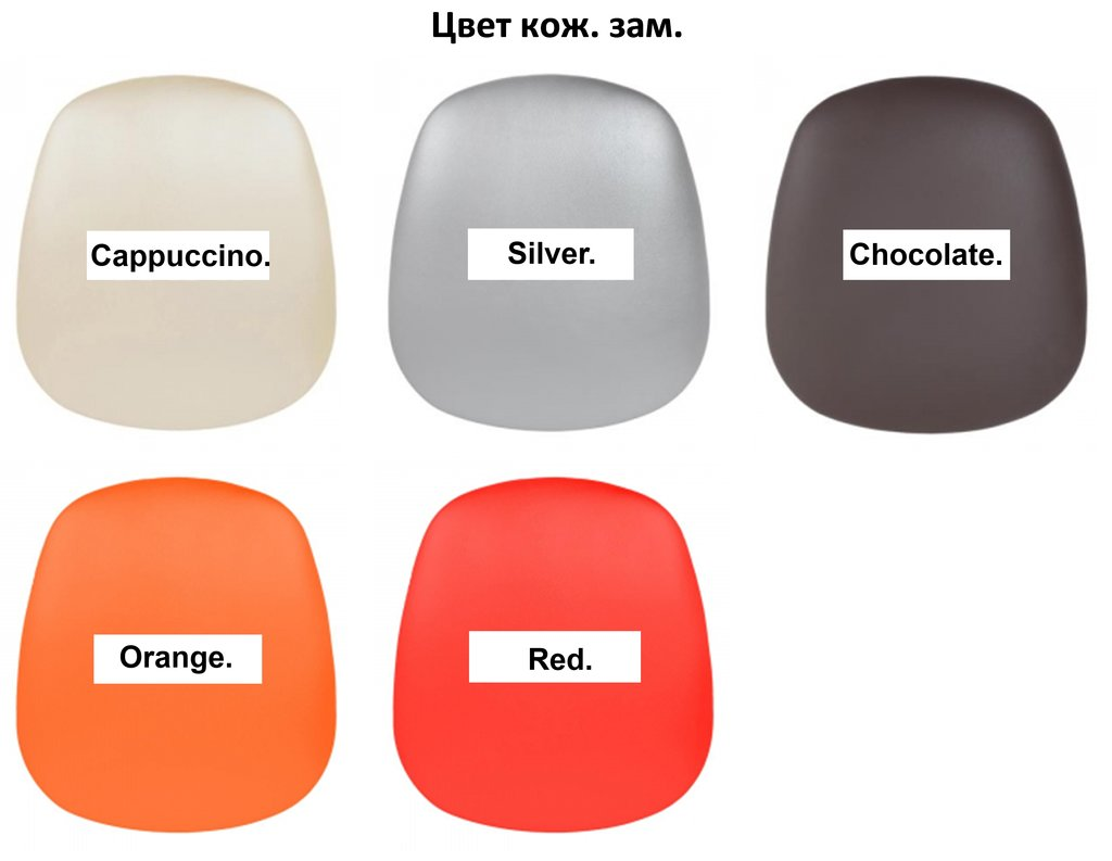 Стулья (металлик): Стул SN-03 (металлик) в АРТ-МЕБЕЛЬ НН