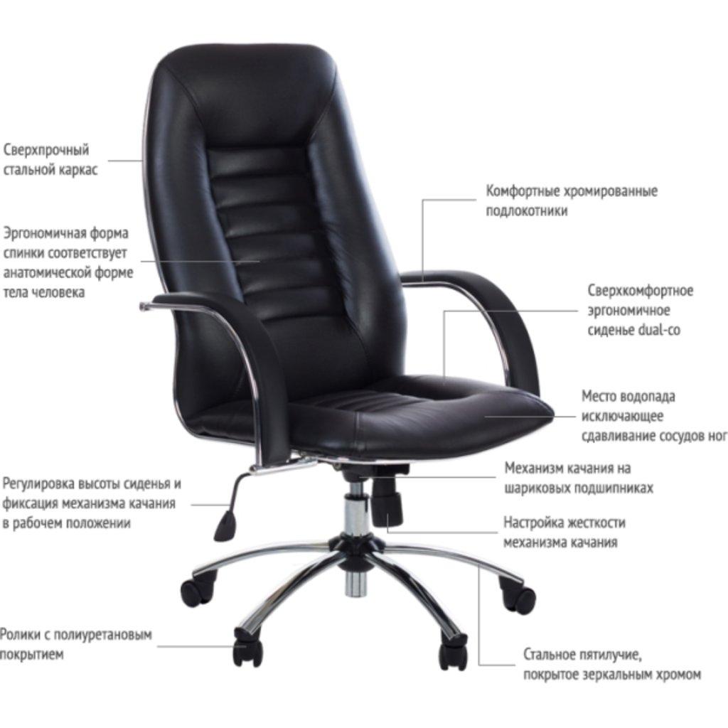 Офисные кресла: Кресло LC-2 Ch в АРТ-МЕБЕЛЬ НН