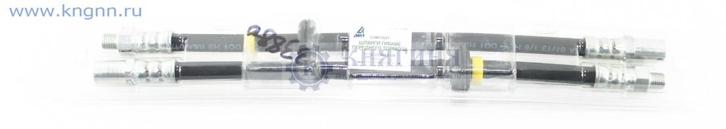 Шланг: Шланг тормозной перед. ВАЗ-1118, 2190 Гранта (к-т 2 шт) в Волга