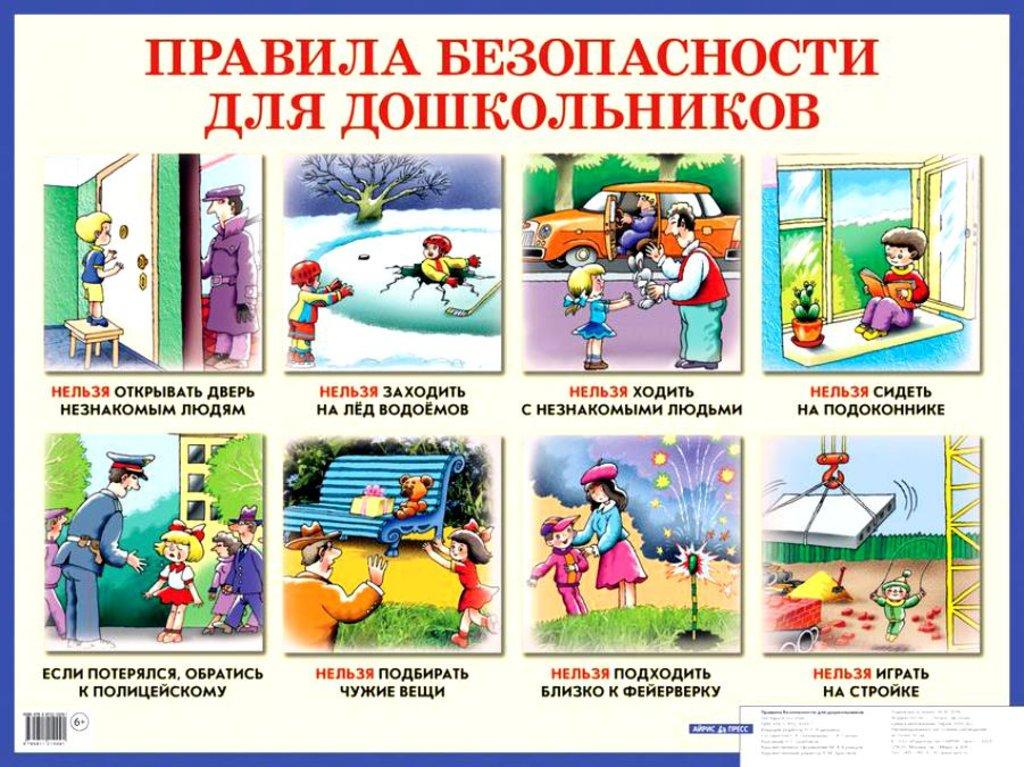 Учебная литература: Наглядные пособия в Учебная литература, ООО