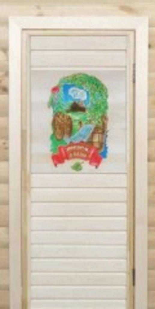 Двери для бани и сауны: Двери с резными вставками 3D в Сельский магазин