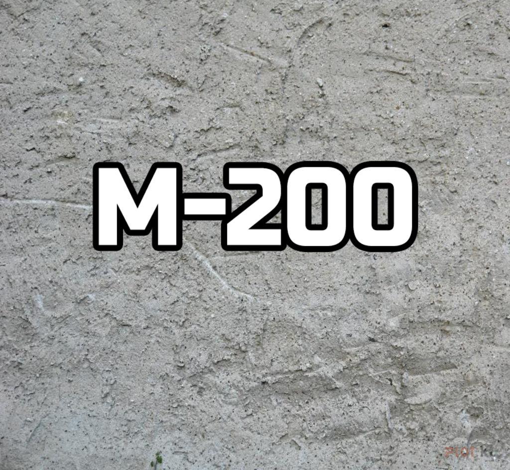 Бетон: БЕТОН ТОВАРНЫЙ М-200 в ОренбургНитраСтрой