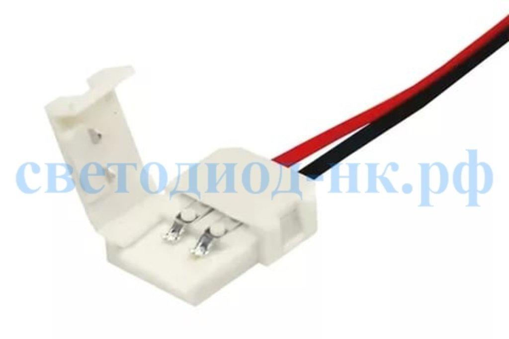 Комплектующие к ленте: Коннектор - W-PC 8 мм в СВЕТОВОД
