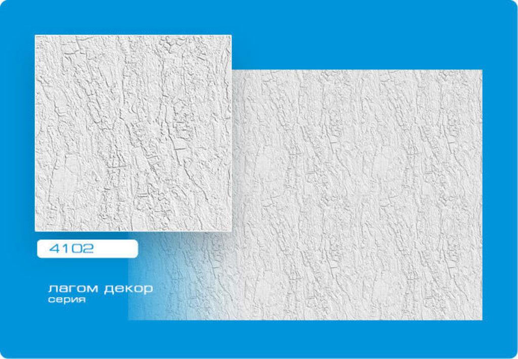 Потолочная плитка: Плитка ЛАГОМ ДЕКОР экструзионная 4102 в Мир Потолков