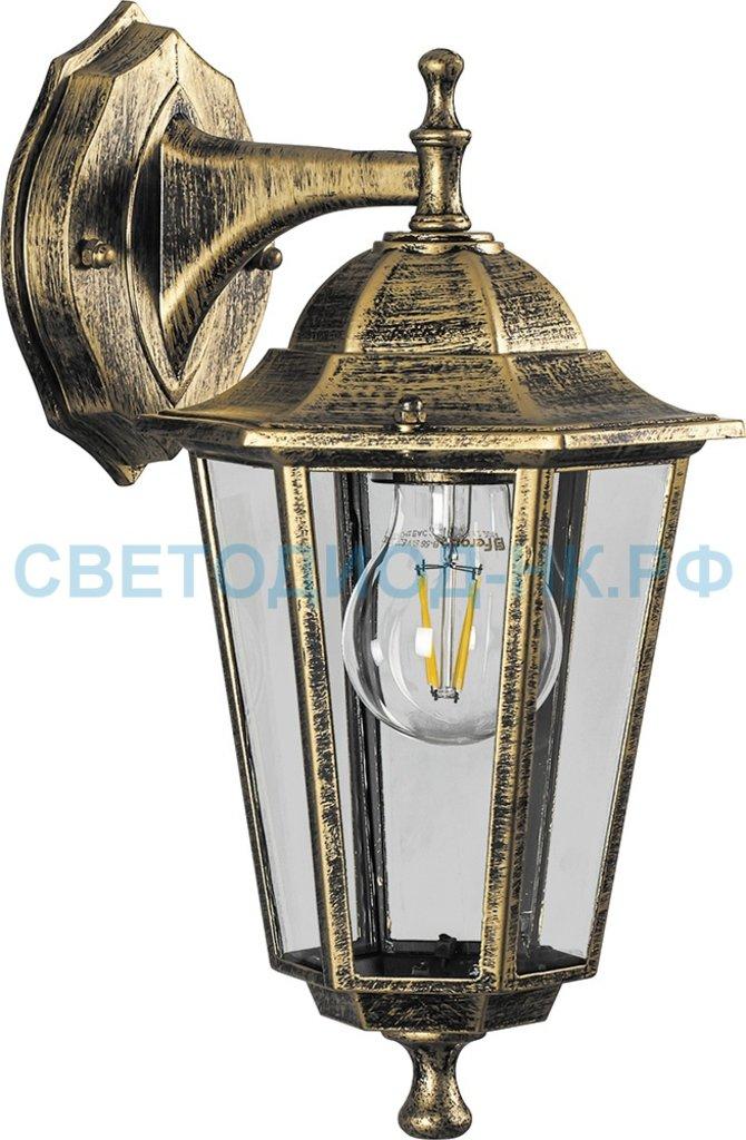 Садово-парковые светильники: 6102 60W 230V E27 170*200*320мм черное золото   ОТК в СВЕТОВОД
