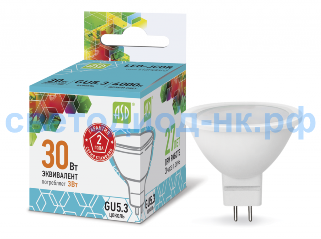 Цоколь GU5.3 (MR16): LED-JCDR-standard 3Вт GU5.3 4000К 270Лм ASD в СВЕТОВОД