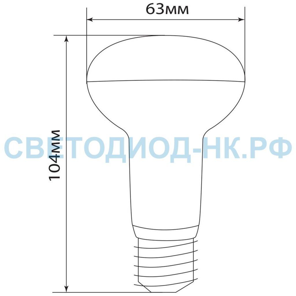 Цоколь Е27: LED R63 (11В) Е27 230В 4000К, LB-463 Feron в СВЕТОВОД