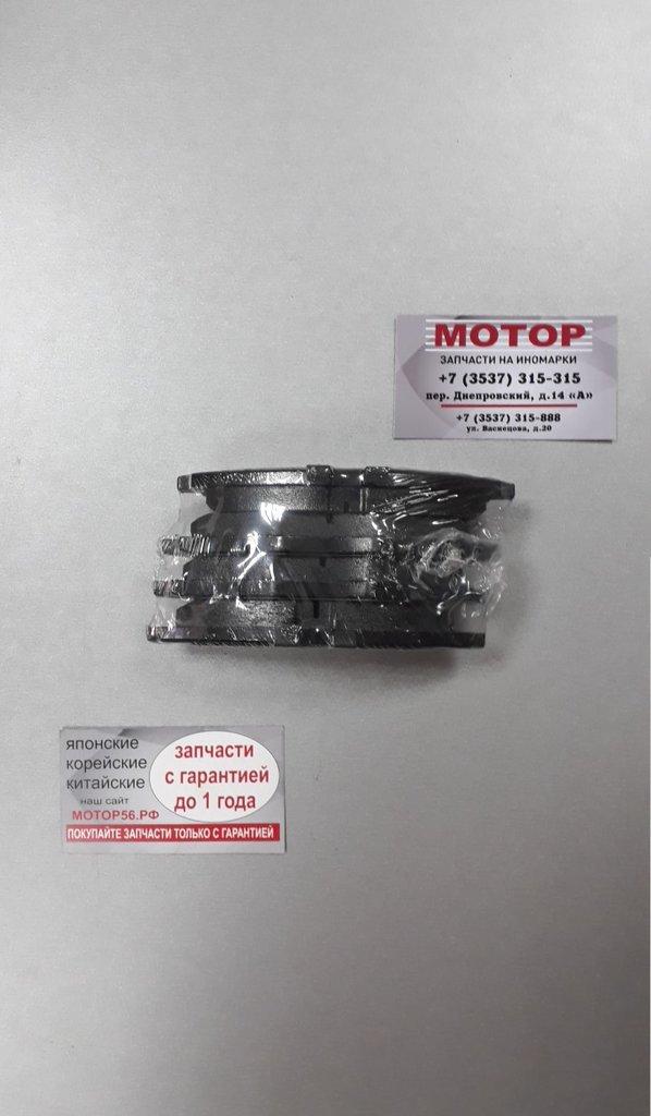 Daewoo/Chevrolet: Колодки передние Шевроле Ланос/Део нексия 8кл. в MОТОР