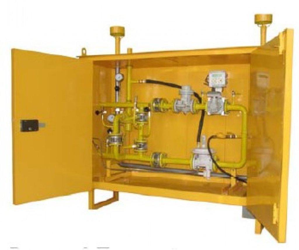 Газовое оборудование, комплектующие: ГРПШ-10 в Газсантехоборудование