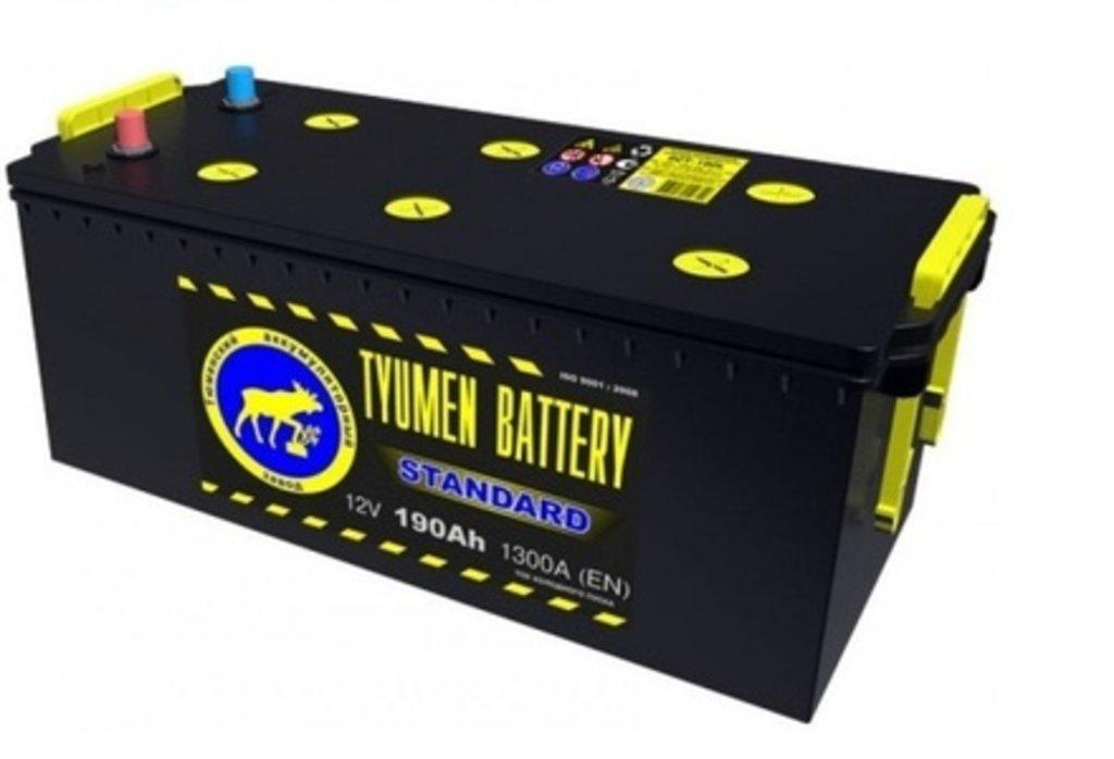 Прием аккумуляторов по весу красноярск покупка металлолома с вывозом цена в Татариново