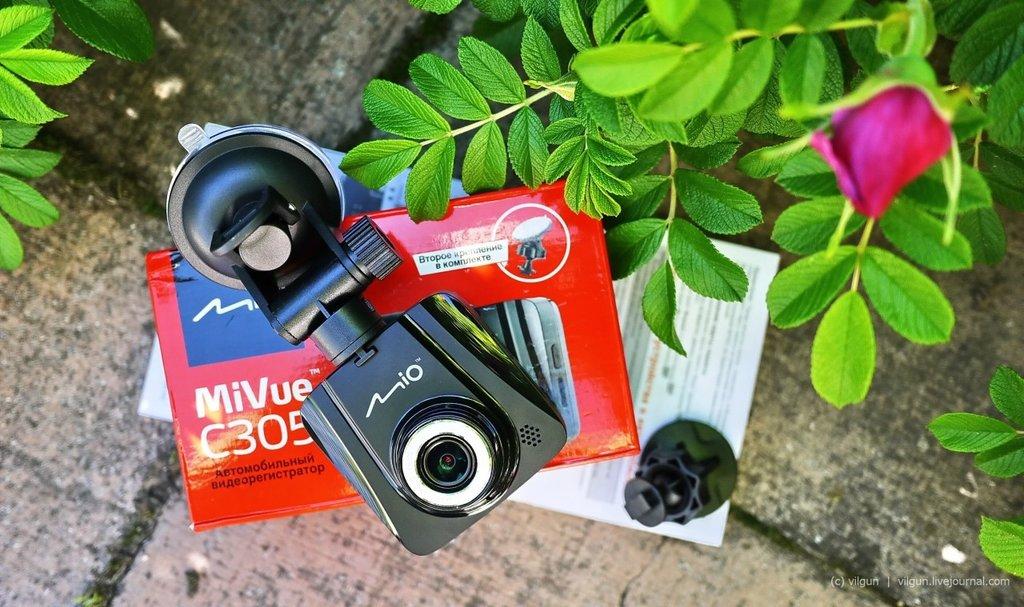 Видеорегистраторы автомобильные: Mio MiVue C305 в Безопасность
