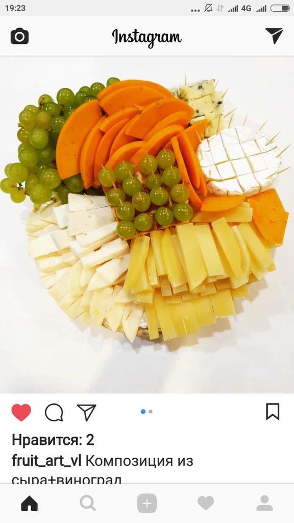 ВСЕ БУКЕТЫ: Сырный микс с виноградом в Fruit Art