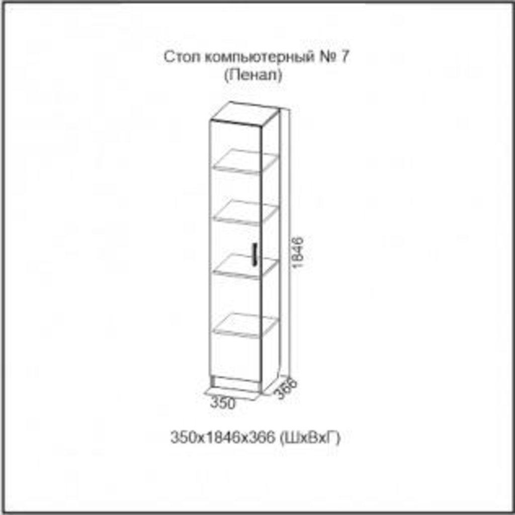 Стол компьютерный №7. Компоненты товара: Пенал - Стол компьютерный №7 в Диван Плюс