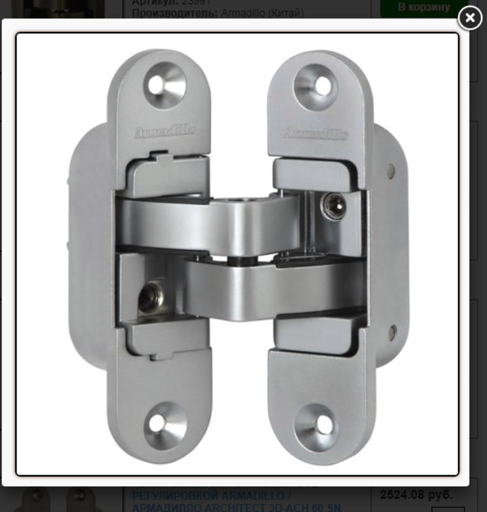 Скрытые петли: Петля скрытой установки Армадилло  3D-ACH 60 SC в Двери в Тюмени, межкомнатные двери, входные двери