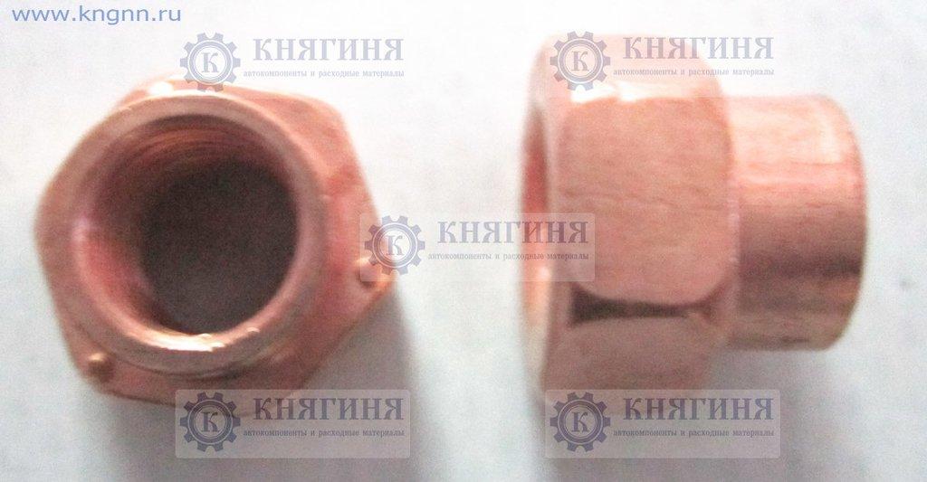Гайка: Гайка М 8 коллектора ВАЗ-2101,08 (медная) (к-т 10 шт) в Волга