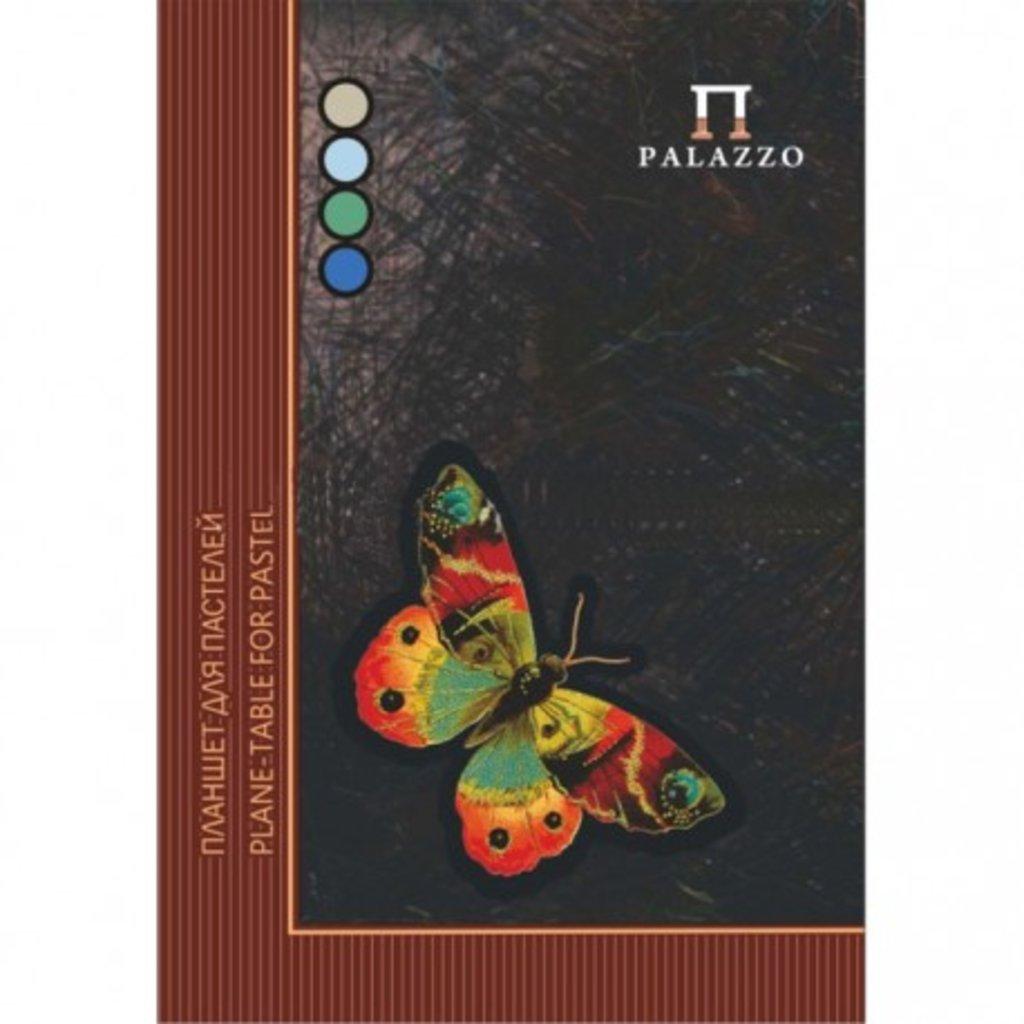 Бумага-картон: Планшет для пастелей А-4 «Бабочка» в Палитра