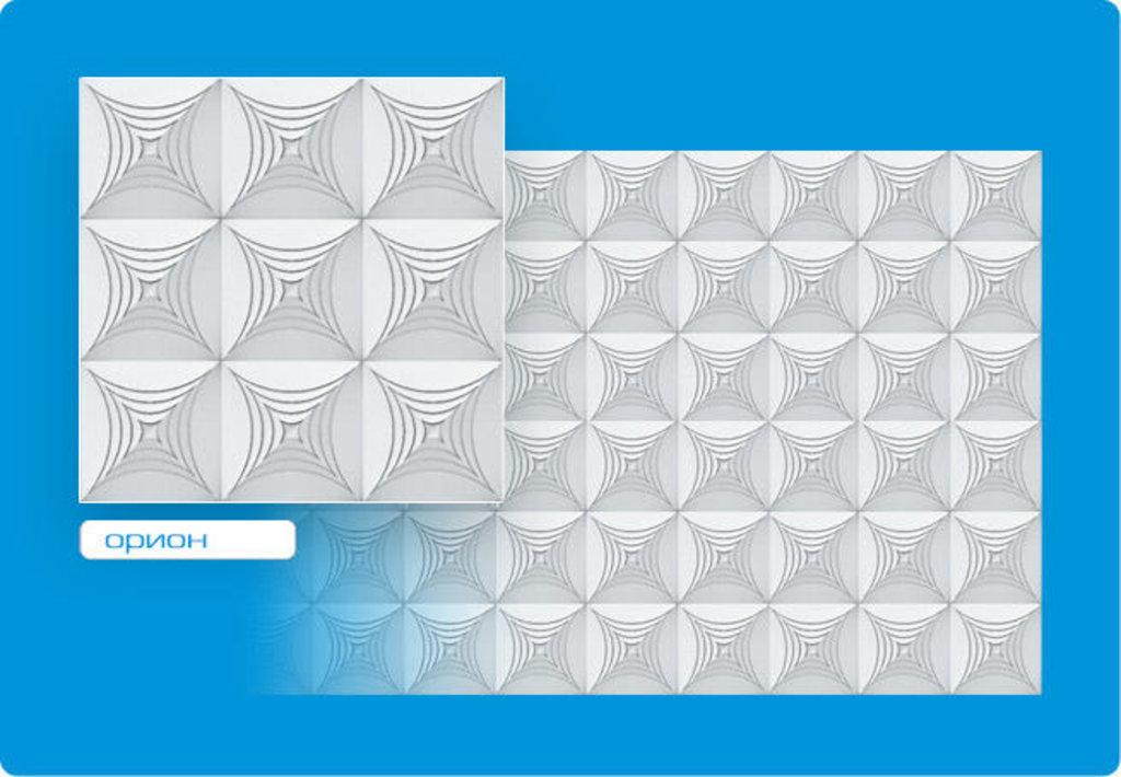 Потолочная плитка: Плитка ФОРМАТ инжекционная Орион в Мир Потолков
