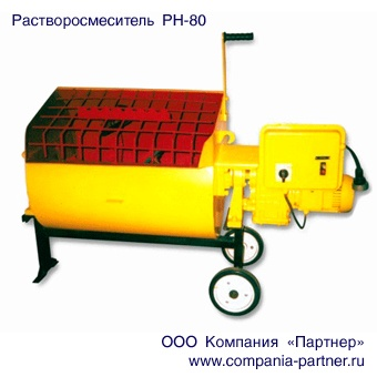 Бетономешалки: Бетоносмесители в Партнер, ООО