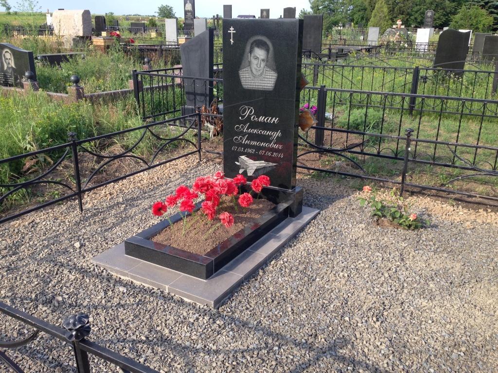 Адреса изготовление памятников ростов надгробные памятники из гранита гродно