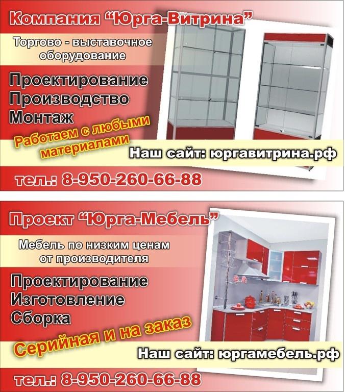 Изготовление визиток: Визитки в PRINT-Сервис