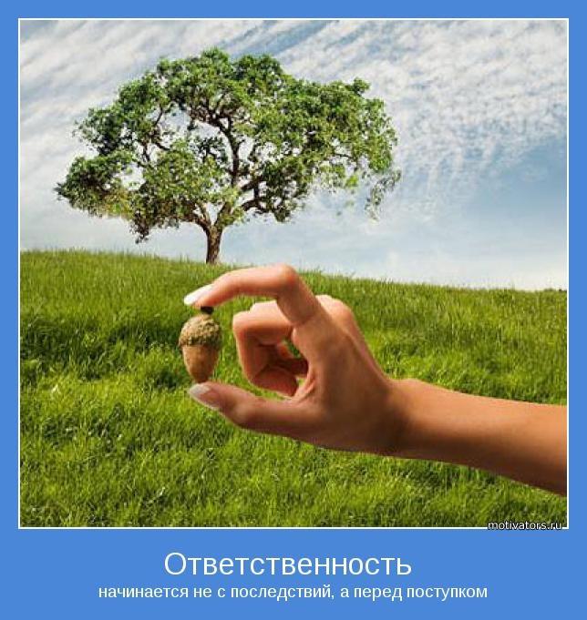 Курсы в сфере красоты и здоровья, общее: Энергетические практики в Центр Татьяны Сластниковой