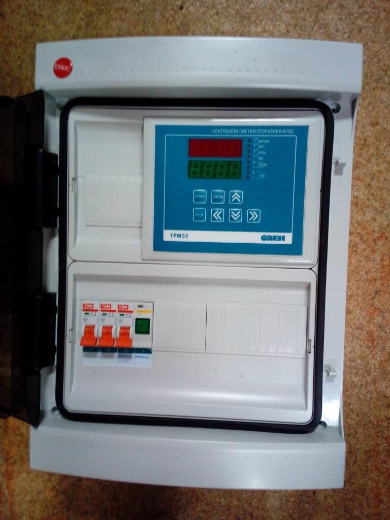 Оборудование для энергосбережения в ТехноТерм