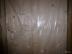 Стройматериалы: Мебельный щит 40 мм в Отделочные материалы из дерева на Беляевской