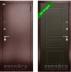 Двери Берлога: Берлога Гаральд венге в Двери в Тюмени, межкомнатные двери, входные двери