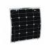 Гибкие солнечные панели: Гибкая солнечная батарея E-Power 50Вт в Горизонт