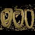 Электронагревательные элементы: Тэн трубчатый для утюга в Квантэм