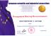 Медицинские услуги, общее: Лечение и кодирование от алкоголизма и пьянства в Центр Клинической Психологии профессора Кондрашова В.В.