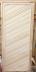Двери для саун и бань: ДВЕРЬ БАННАЯ ЛИПА  (ДГ ВАГОНКА) 55х1600 сорт экстра в Погонаж