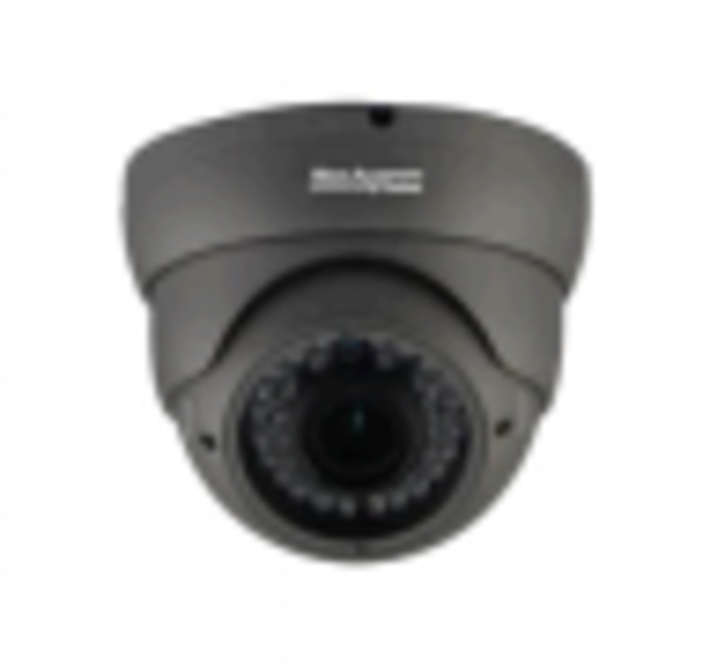 IP видеокамеры: IP-видеокамера Micro Vision MV-IP2093MPA в Микровидео