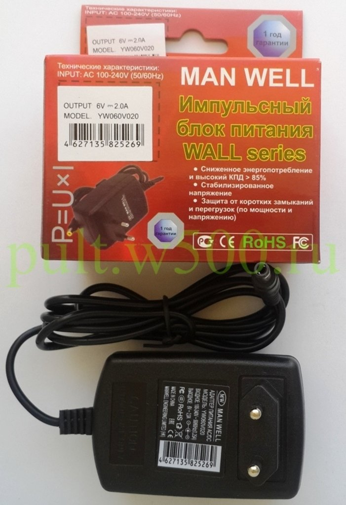 БП   6В 2А штекер 2.5*5.5 в розетку  ( MAN WELL  YW060V020 )  подходит для тонометров в A-Центр Пульты ДУ