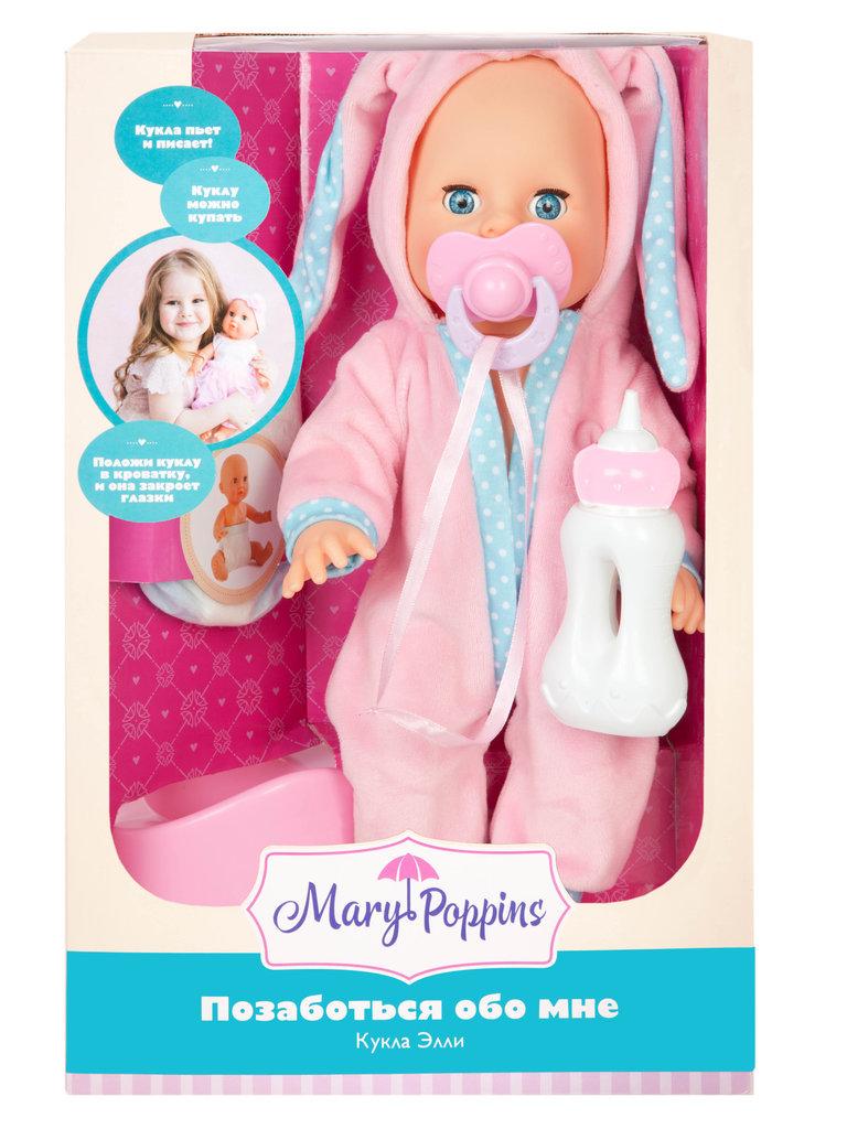 """Игрушки для девочек: Кукла Элли 33см """"Позаботься обо мне"""", серия Зайка. в Игрушки Сити"""