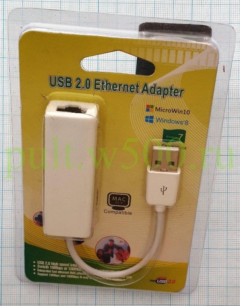 """Карты памяти, USB-накопители, Картридеры: Переход USB A """"шт"""" - 8P8C (RG-45) """"гн"""" ( Адаптер USB Ethernet ) блистер в A-Центр Пульты ДУ"""