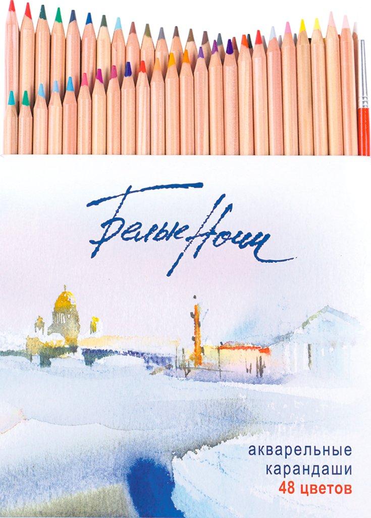 Акварельные карандаши: Набор акварельных карандашей с кистью Белые ночи 48цв. в Шедевр, художественный салон