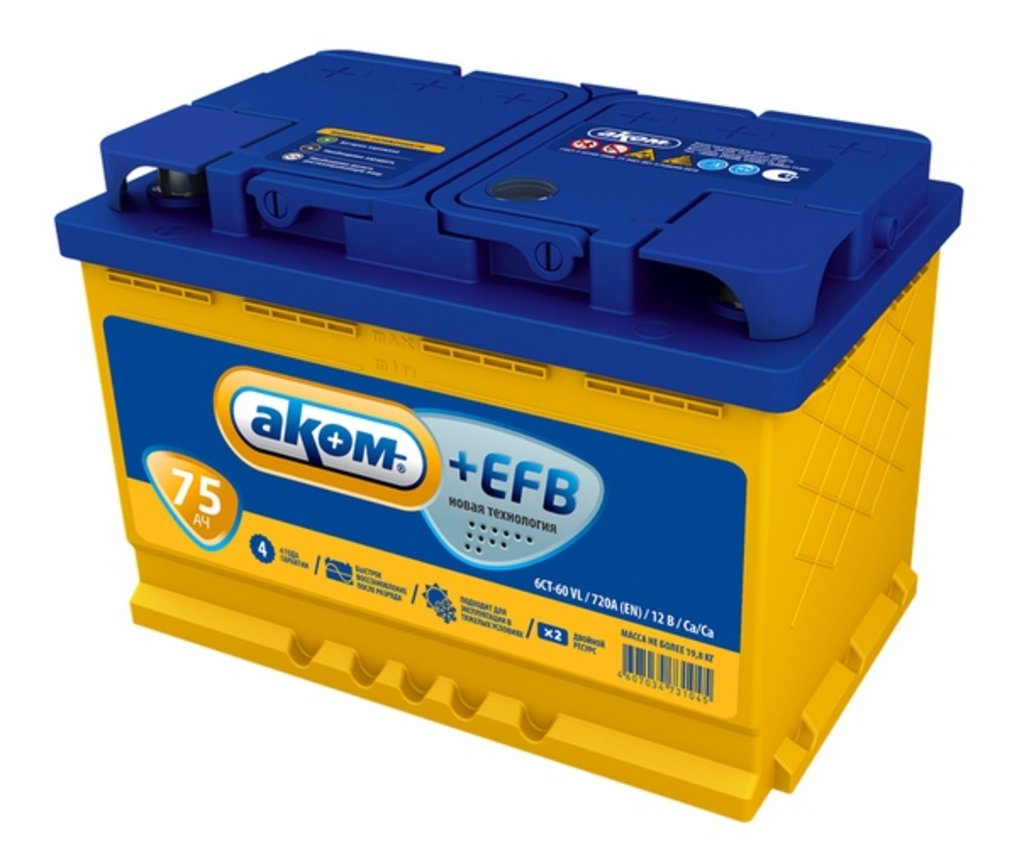 AКОМ: Аккумулятор AКОМ +EFB 75 в БазаАКБ