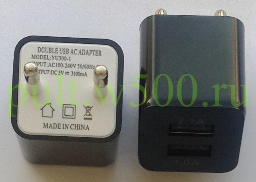 Сетевые ЗУ для телефонов: Сетевое зарядное устройство USB  2 выхода 5В 2,1А + 1A чёрный ( MODEL:YU300-1 ) в A-Центр Пульты ДУ