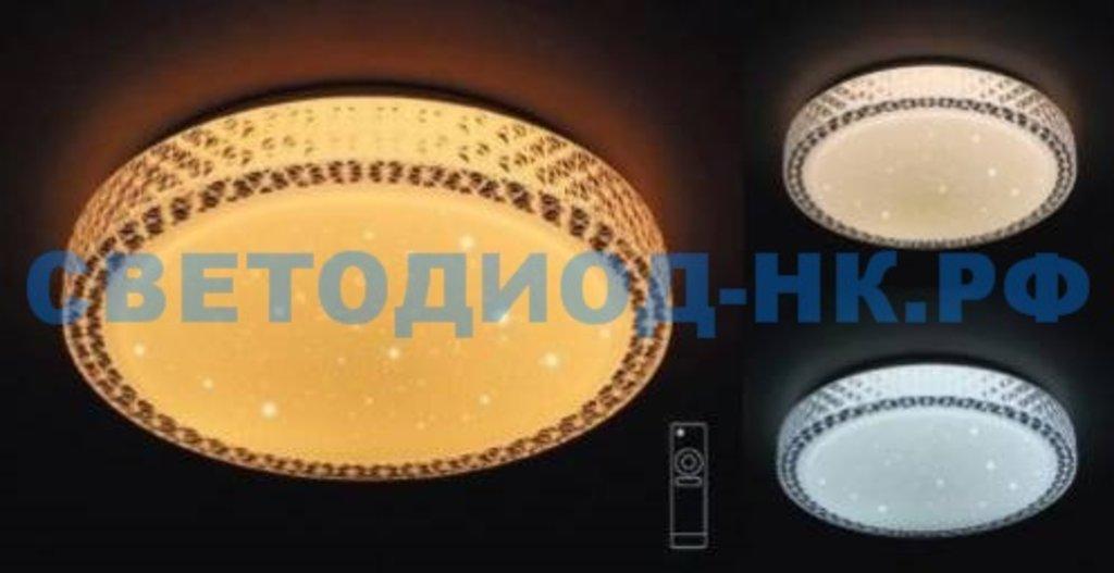 AMBRELLA: СВЕТИЛЬНИК AMBRELLA F85 WH 48W D400 ORBITAL МНОГОФУНКЦИОНАЛЬНЫЙ (ПДУ) в СВЕТОВОД