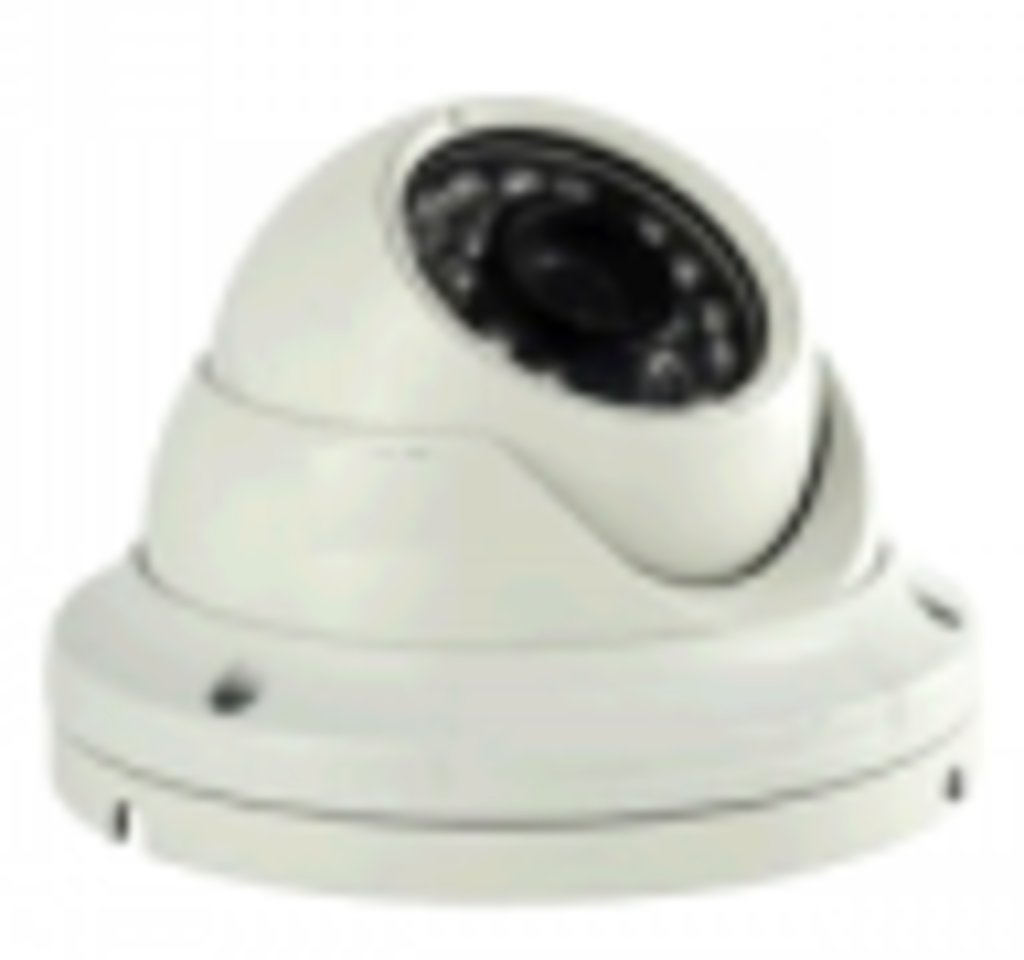 IP видеокамеры: IP-видеокамера Micro Vision MV-IP1302MA (2.8) audio в Микровидео