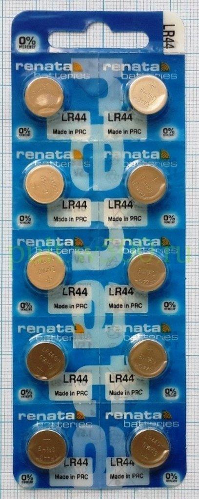 Батарейки.: Батарея Ч. AG13, LR44, 357A  Renata (10BL) в A-Центр Пульты ДУ